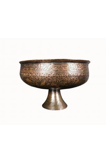Persian Hand Hammered Hand Engraved Copper Bowl